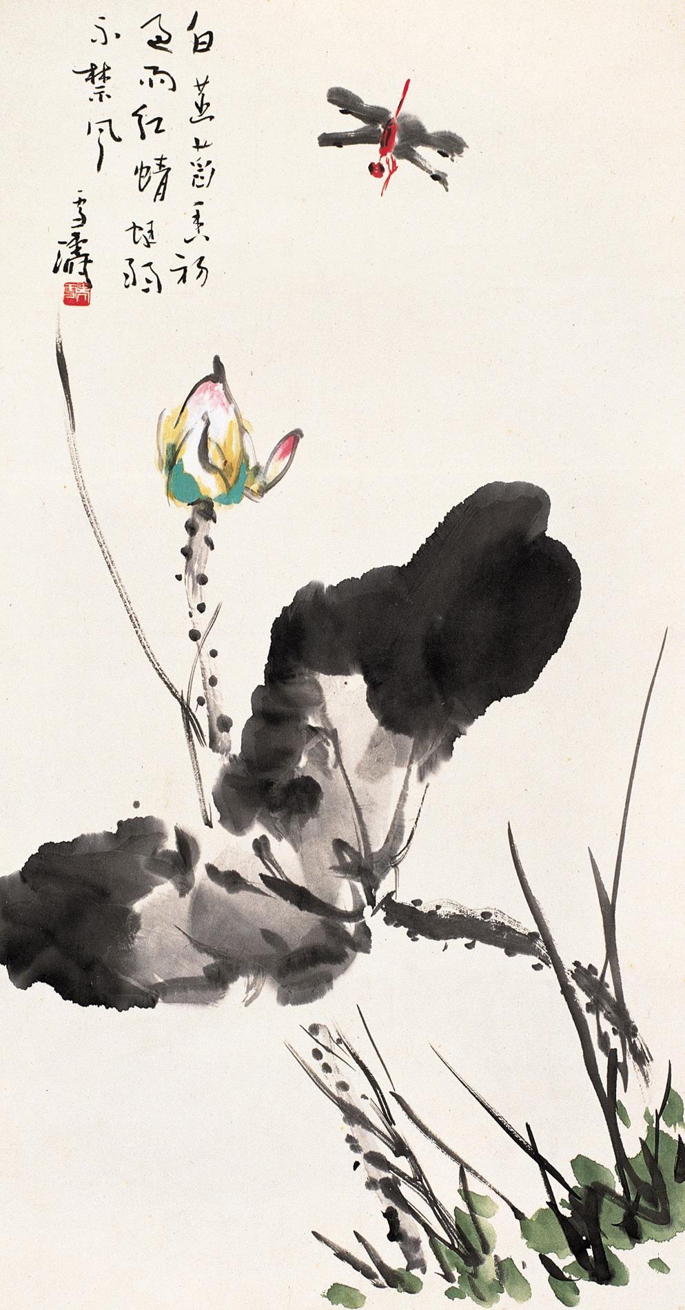 荷花蜻蜓水墨画