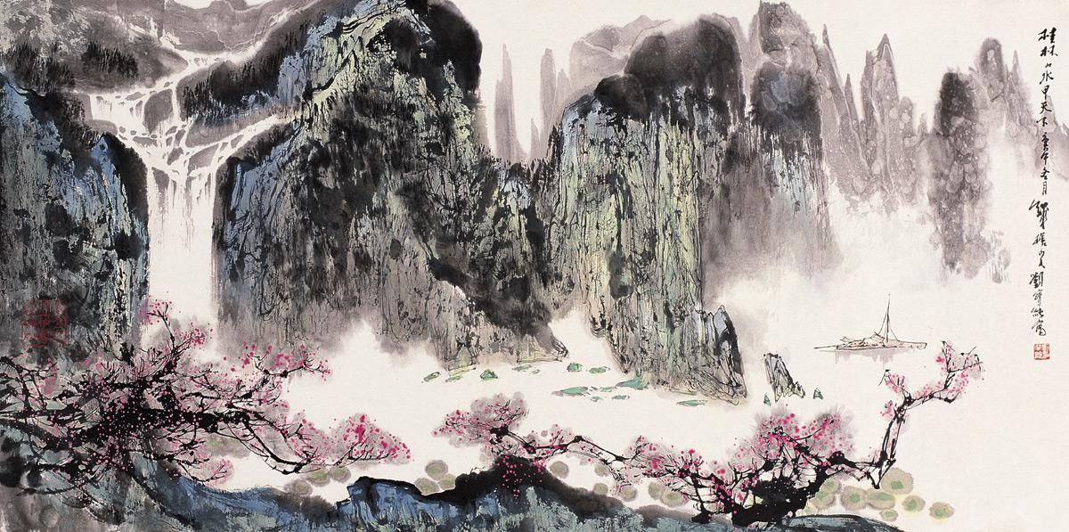桂林山水-中国书画(二)-2004年艺术精品拍卖会